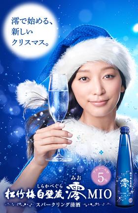 14-12澪 杏bn_mio